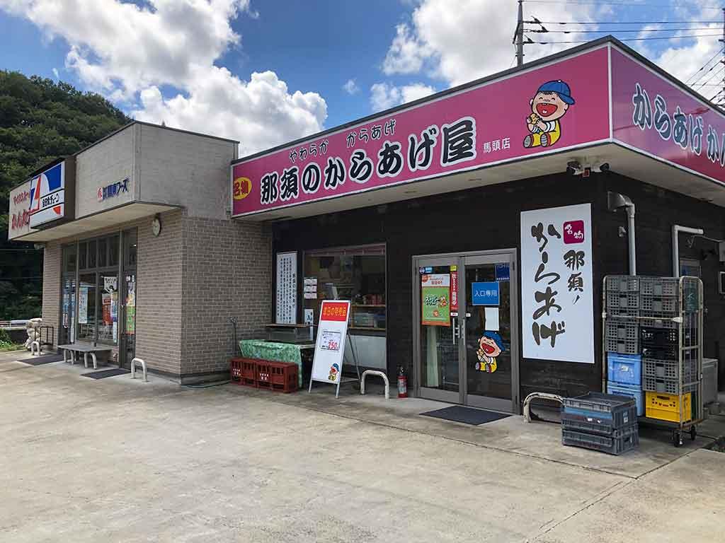 からあげかんた君・那珂川町店